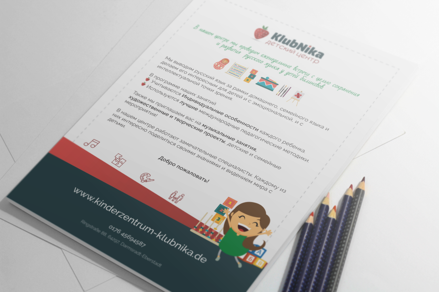 Klubnika kinderzentrum logo b card flyer lucy velichko my aim was to create a fresh and modern identity for the club including business cards and a5 flyers magicingreecefo Images